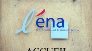 L'Ecole nationale d'administration (ENA) devrait bientôt disparaître.
