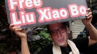 Manifestación por la liberación de Liu Xiaobo en Hong Kong.