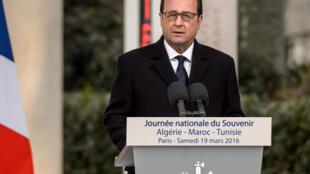 ប្រធានាធិបតីបារាំង លោក François Hollande