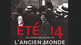 Exposition «Eté 1914, les derniers jours de l'ancien monde» à la BNF.