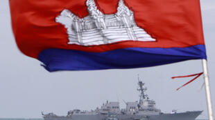 Cambodge - Etats-Unis - USS Mustine