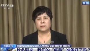 中國疾病預防控制中心生物安全首席專家武桂珍在中國央視《新聞1+1》節目上就中國新冠疫苗系列問題做說明