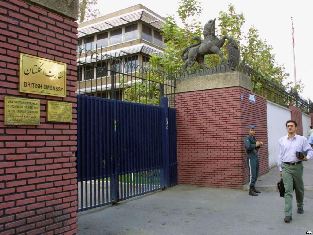 نمای سفارت بریتانیا در تهران