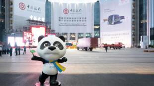 Hội Chợ Xuất Nhập Khẩu Quốc Tế (CIIE) tại Thượng Hải, Trung Quốc ngày 02/11/2018.