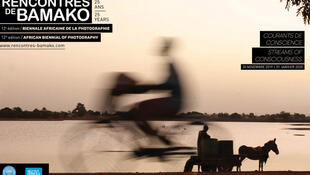 Les rencontres de Bamako: biennales africaines de la photographie.