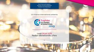 Capture d'écran de la page d'accueil du site «Trophées CCI France International».