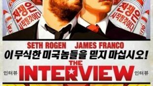 """Bộ phim """"The Interview"""" nói về âm mưu sát hại lãnh đạo Kim Jong-un - DR"""