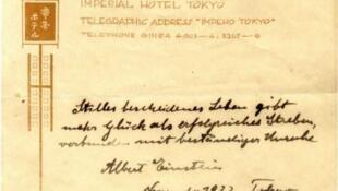 """No papel timbrado do hotel, Einstein afirma que """"uma vida simples e silenciosa traz mais alegria do que a busca do sucesso em um desassossego constante""""."""