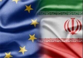"""اتحادیۀ اروپا از روز سهشنبه  ١٨ دی/ ٨ ژانویه ٢٠۱٩، دو شهروند ایرانی و """"دفتر امنیت داخلی وزارت اطلاعات"""" ایران را تحت تحریم قرارداده و دارایی آنان را مسدود نمود."""