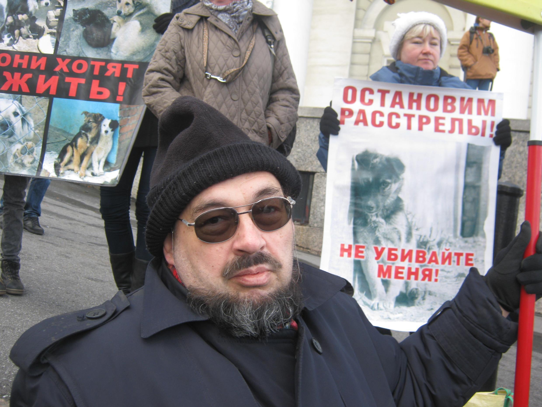 Андрей Тимесков - защитник животных