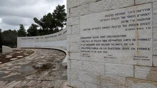 A photo taken January 19, 2020 shows a view of the Memorial to the Deportation of Jews from France, at a forest near the Israeli city of Bet Shemesh.