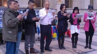 巴黎人权广场六四24周年纪念活动:配乐诗朗诵