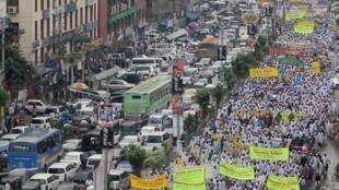 Biểu tình ở thủ đô Dhaka, Bangladesh phản đối bộ phim báng bổ Hồi giáo, 29/09/2012