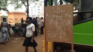 Bureau de vote à Calavi pendant les élections législatives, au Bénin.