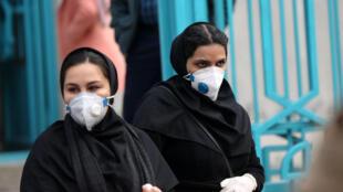 AFP iran