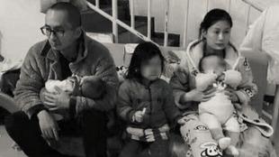 中国自由派诗人王藏一家。