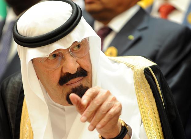 Sarki Abdallah na Saudiya