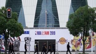Nhà thi đấu Oriental Sports Center tại Thượng Hải, Trung Quốc, trước trận đấu của hai đội bóng rổ Mỹ, Brooklyn Nets và Los Angeles Lakers ngày 9/10/2019.