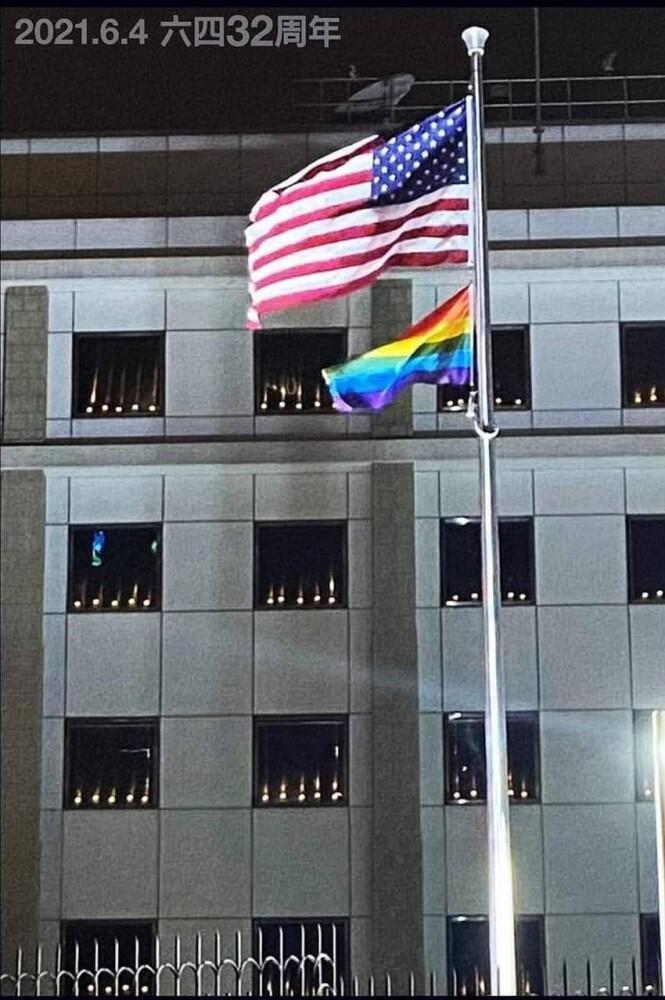 4.6 美國駐港總領事館點起燭光悼六四