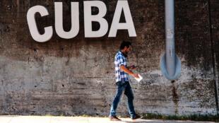 圖為古巴一外省街景