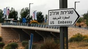 耶路撒冷美国大使馆的路标2018年5月7日