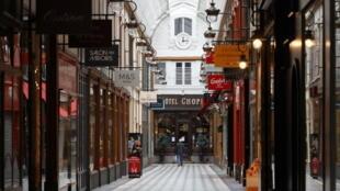 Paris shops8