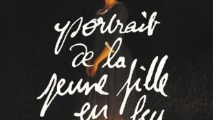 Détail de l'affiche du film «Portrait de la jeune fille en feu», de Céline Sciamma.