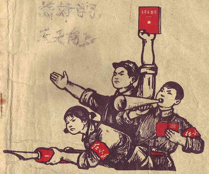 Tranh cổ động Hồng Vệ binh thời kỳ Cách mạng Văn hóa Trung Quốc