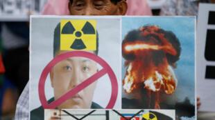 圖為南朝鮮民眾在首爾抗議朝鮮核試驗
