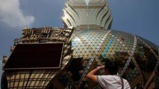 Casino de Lisboa em Macau