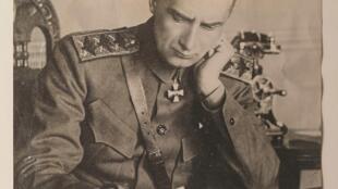 В аукционном доме Drouot в Париже распродадут архив адмирала Колчака