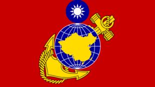 台湾海军陆战队标识
