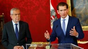 奧地利總統範德貝倫及總理庫爾茲。