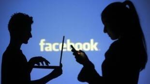 រូបតំណាងបណ្ដាញ Facebook