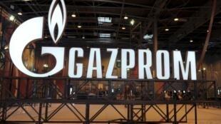 В отчете говорится, что чистый убыток, относящийся к акционерам «Газпрома», за первые девять месяцев текущего года составил более 218 млрд рублей.