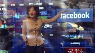 Facebook entró oficialmente a cotizar en la bolsa el 18 de mayo de 2012.