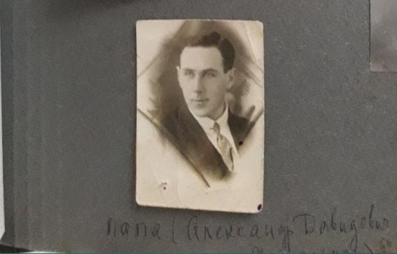 Александр Давидович незадолго до ареста, 1937 год.