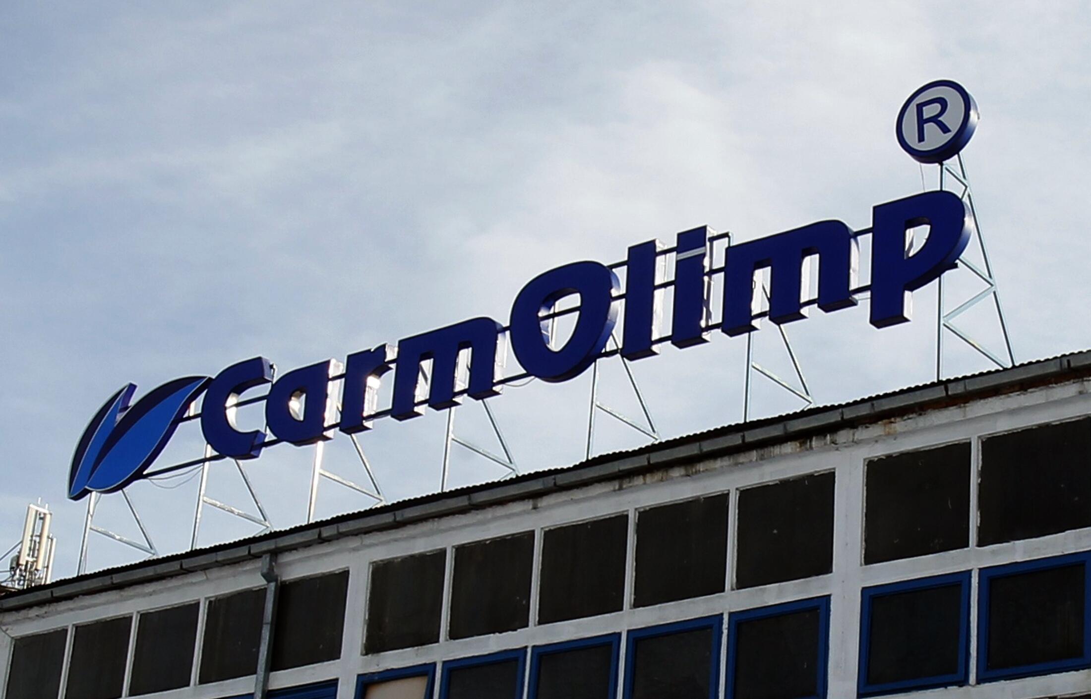 CarmOlimp, lò mổ thịt ở phía tây bắc nằm cách Bucharest 260 km (REUTERS)