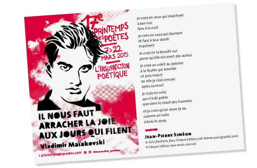 A 17ª edição do Printemps des poètes acontece dos dia 7 ao 22 de março de 2015.