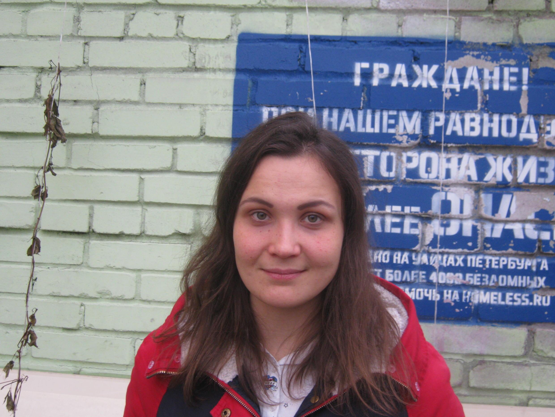 Влада Гасникова