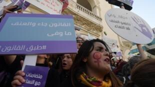 Des femmes membres du mouvement EnaZeda (#metoo) défilent dans les rues de Tunis le 30 novembre 2019.
