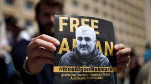 Акция с требованиями об освобождении журналиста Афгана Мухтарлы, Тбилиси, 31 мая 2017.