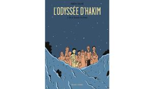 La couverture de «L'odyssée d'Hakim» deuxième tome: de la Turquie à la Grèce.