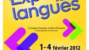 Cartaz do salão Expolangues, em Paris, de 1 a 4 de fevereiro de 2012.