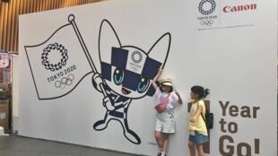 La segunda olimpiada de la capital nipona después de Tokio 1964 tendrá lugar en un país que impresiona a los visitantes extranjeros por su infraestructura opulenta, la puntualidad y la alta tecnología.