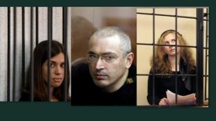 Fotomontagem do magnata russo do petróleo Mikhaïl Khodorkovski, (centro), Nadejda Tolokonnikova, 24 anos( a esquerda), e Maria Alyokhina, 25 anos, cantoras do Pussy Riot.