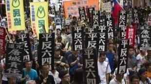 香港民众5月26日举行平反六四大游行