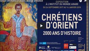 Exposition «Chrétiens d'Orient, 2000 ans d'histoire» (Capture d'écran).