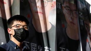 尽管港版国安法出台对香港抗争运动以及泛民主派参选立法会形成压力,香港众志秘书长黄之锋仍决心参加今年9月的立法会选举前的民主派初选。