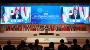 韩国总统在亚投行(AIIB)第二次年度会议上  2017年6月16日
